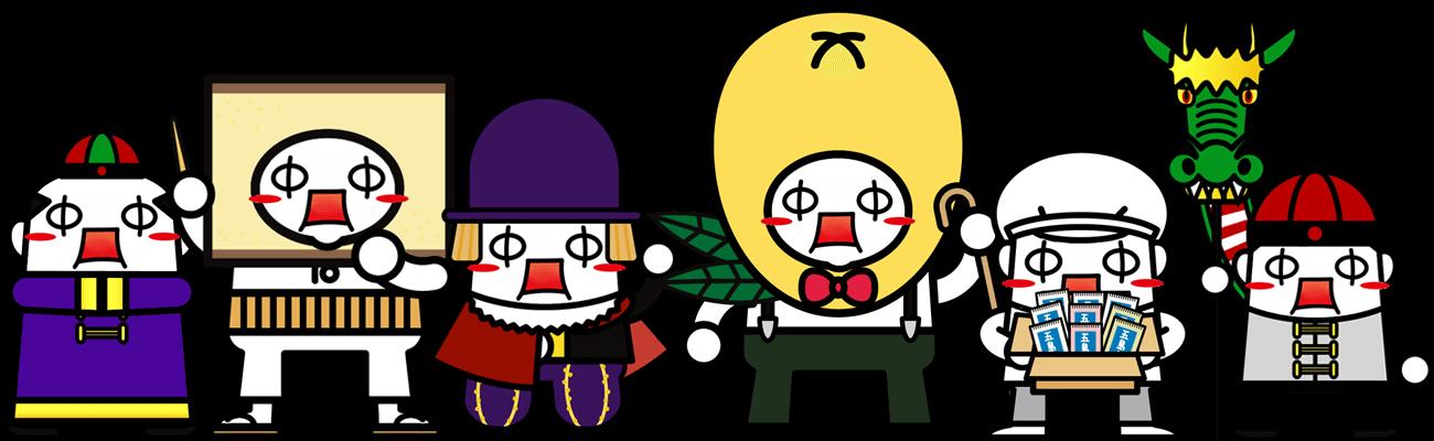 mominagasaki01